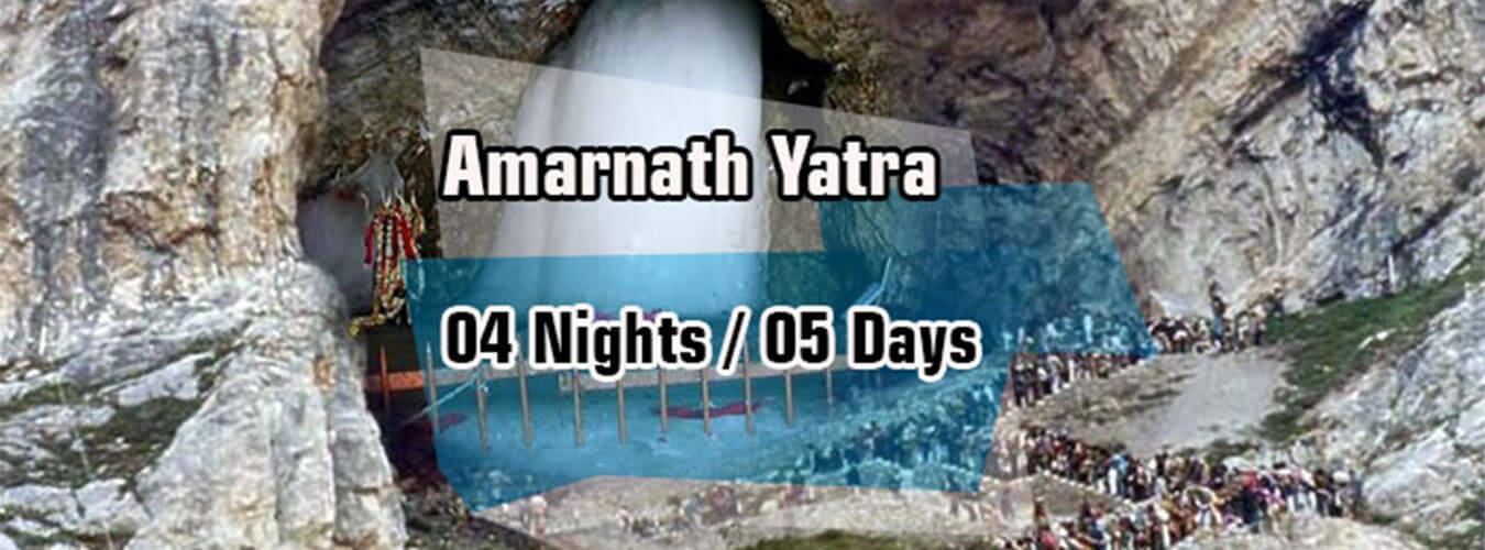 4 night 5 days amarnath yatra package