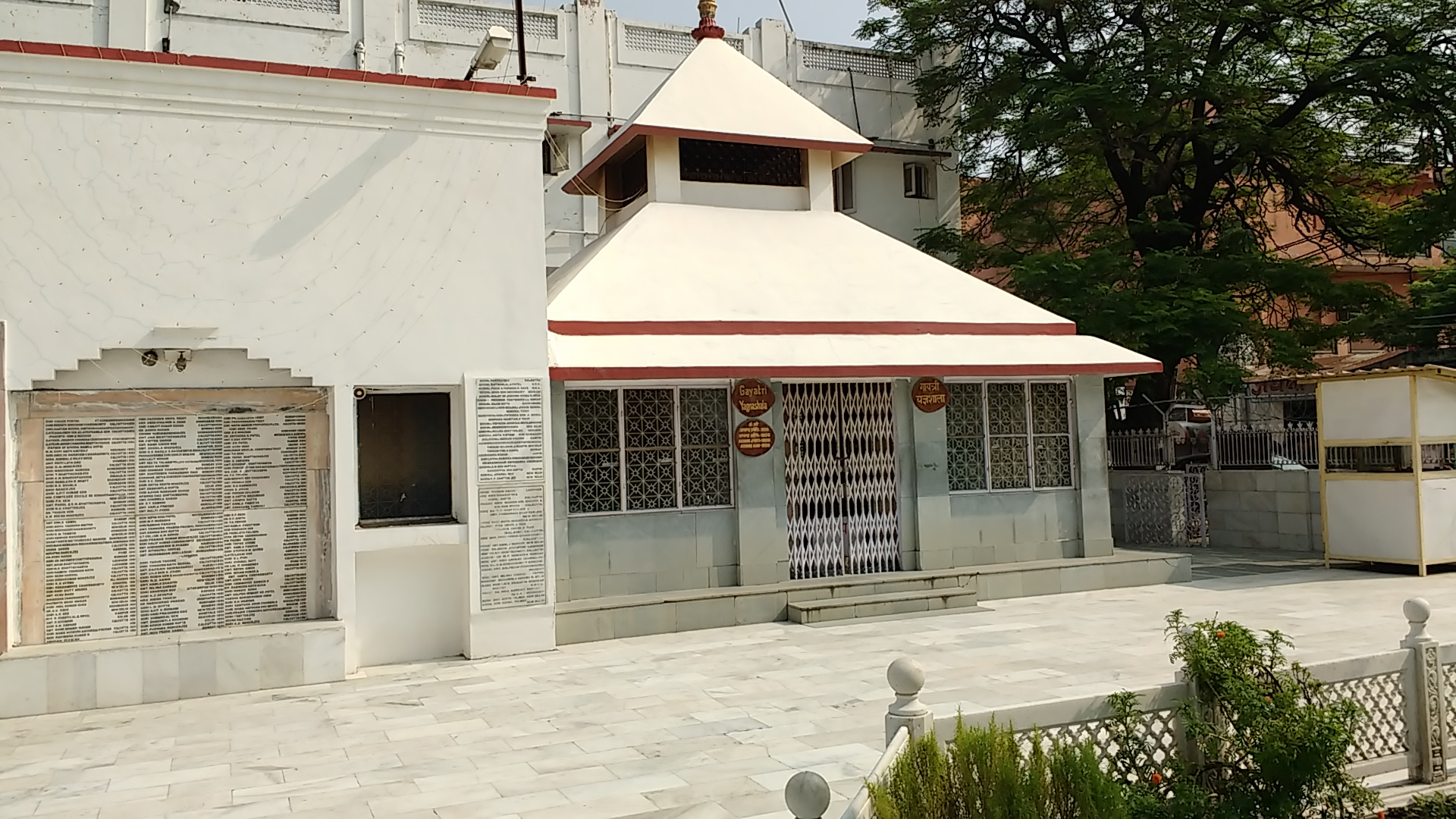 Anandamayi Ashram (7th Place to Visit in Haridwar)