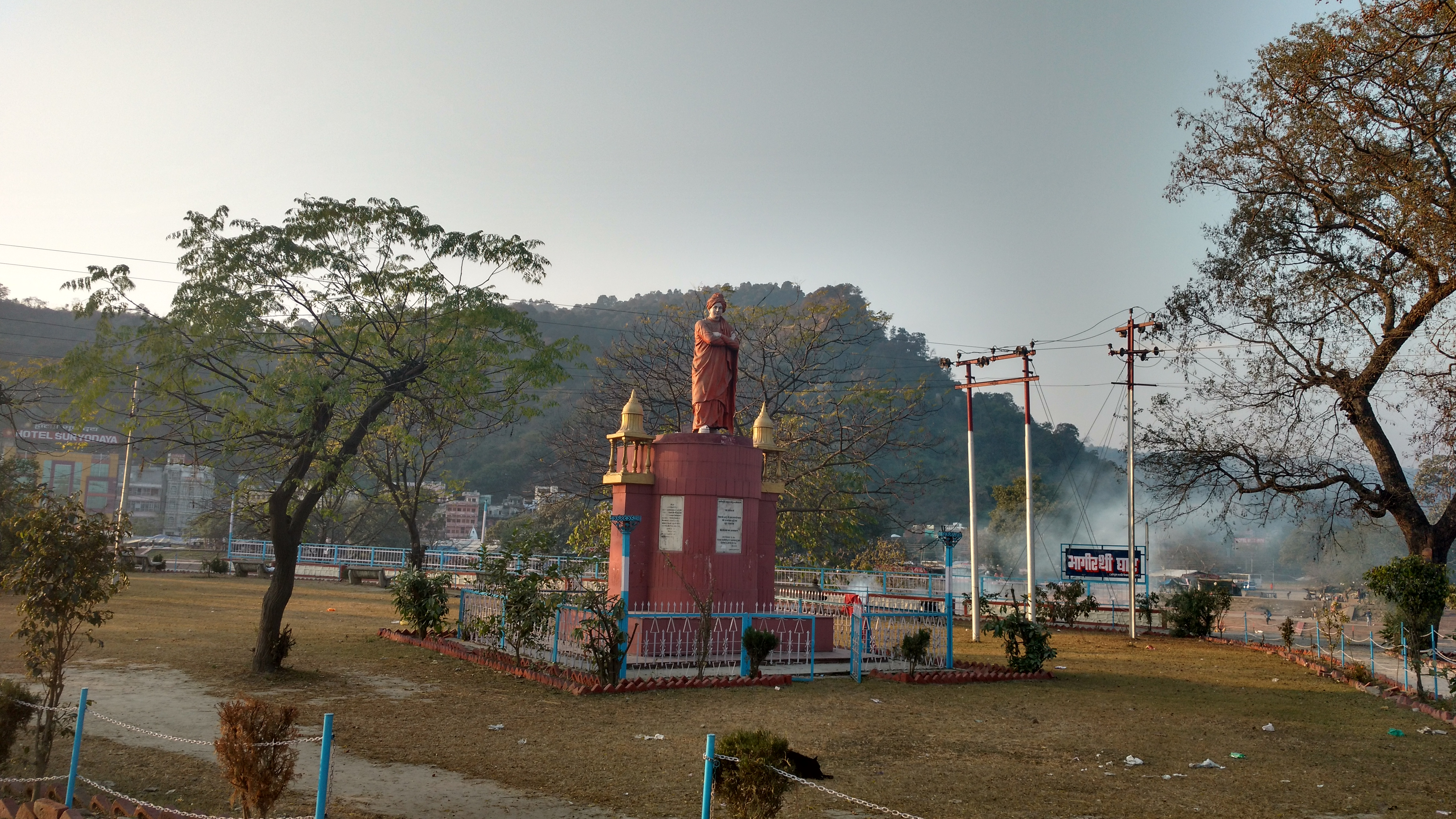 Swami Vivekanand Park (12th Place to Visit in Haridwar)